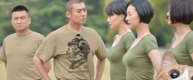 chairman meow army shirts