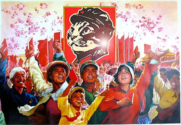 chairman meow happy people