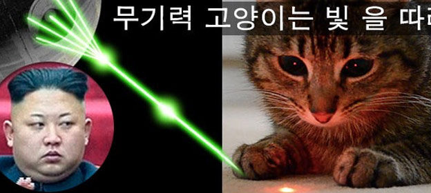 kim jong un cat space laser